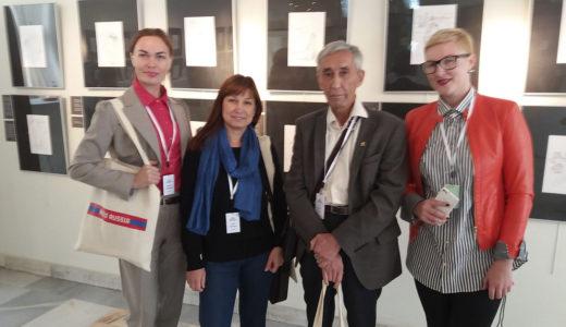 Форум переводчиков с языков народов Российской Федерации