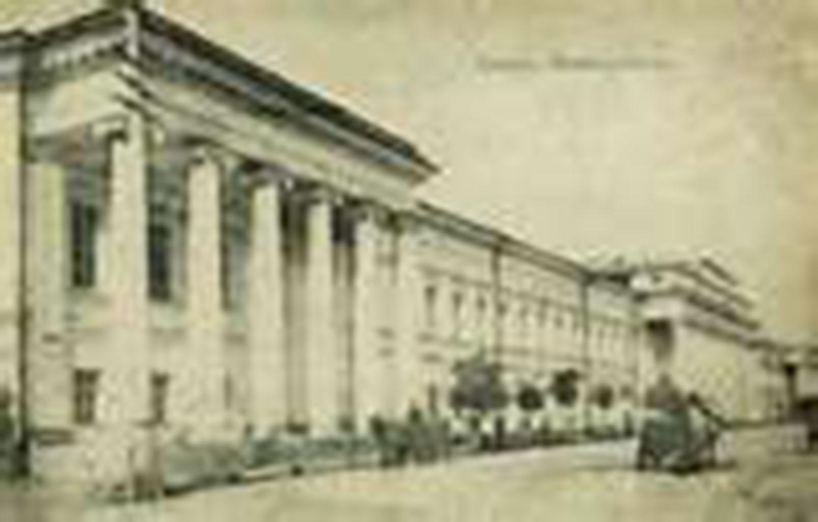 «А.М.Горький в Казани»