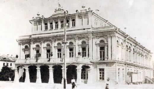 2 Казанский городской театр