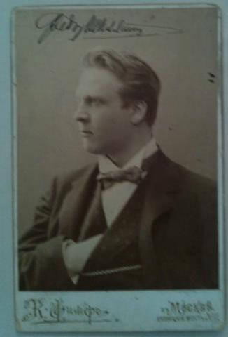 Подлинная фотография Ф.И. Шаляпина с автографом