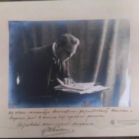 Фототипический портрет Ф.И. Шаляпина с автографом
