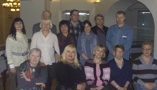 14 члены литобъединения при Литературно-мемормальном музее А.М.Горького