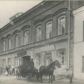 Фотография дома купца Лисицина 1912 года