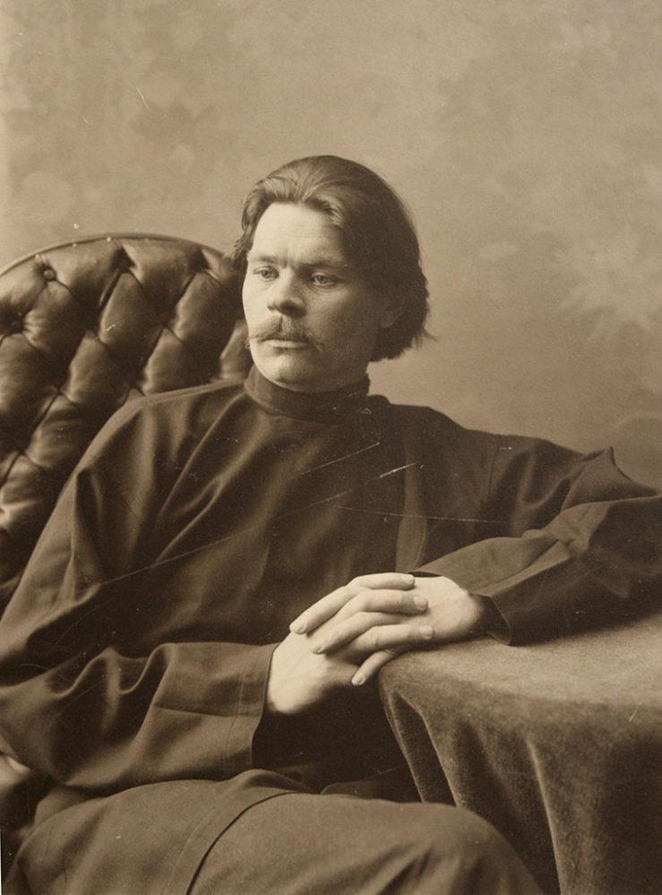 Фотография А.М. Горького 1902 года