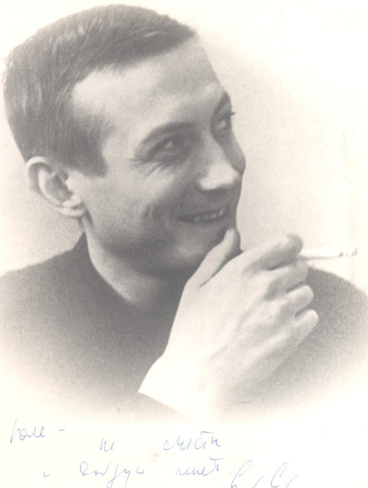 «Юле – на счастье и добрую память. Евгений Евтушенко»