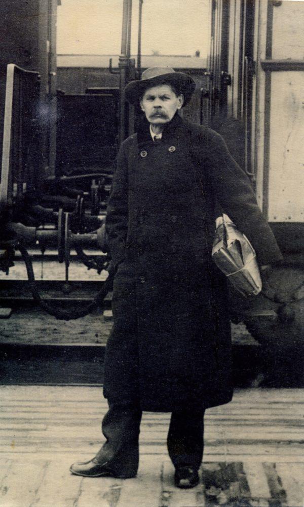 Алексей Максимович Горький. Петроград. 1916