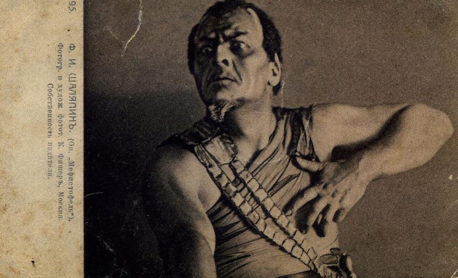 Ф.И.Шаляпин в роли Мефистофеля в опере «Мефистофель» А.Бойто.