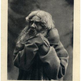 Набор иллюстраций «Шаляпин в ролях».