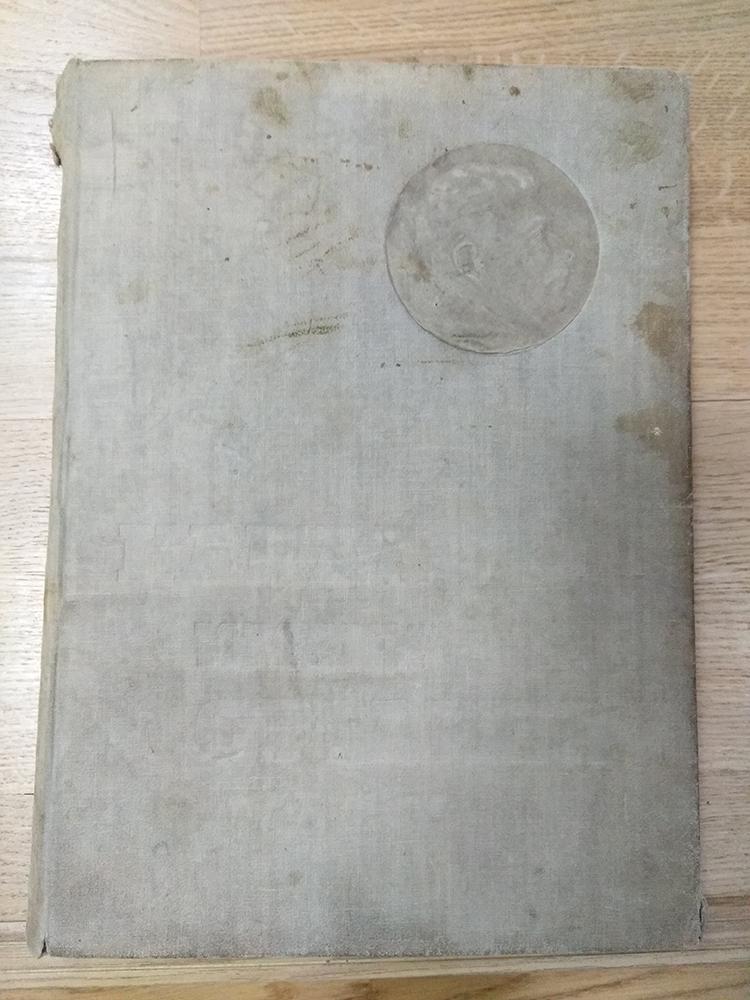 Книга «Беломорско-Балтийский канал имени Сталина: история строительства»