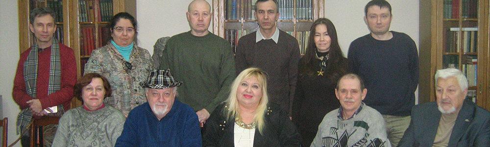 Очередная встреча участников ЛитО им. М. Зарецкого