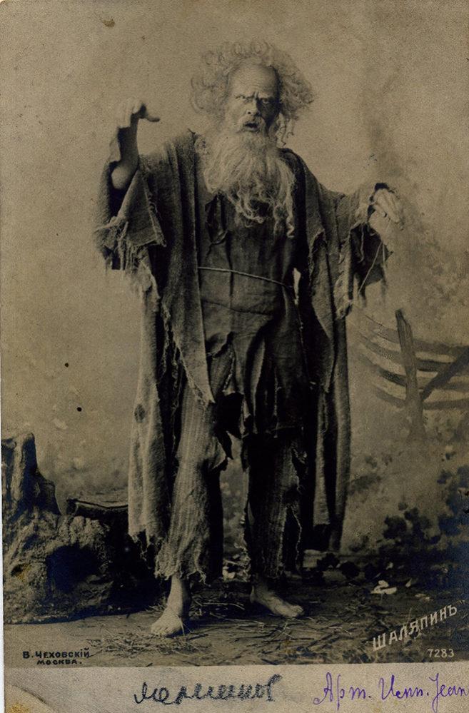 Фотооткрытка.  Ф.И. Шаляпин –  Мельник