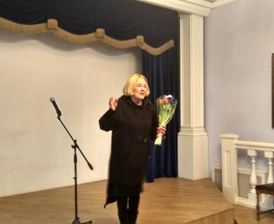 Творческий вечер Светланы Геннадьевны Романовой