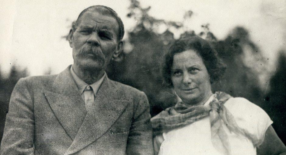 Фото. А.М. Горький и Анна Сергеевна Курская. Сорренто. 1928 г.