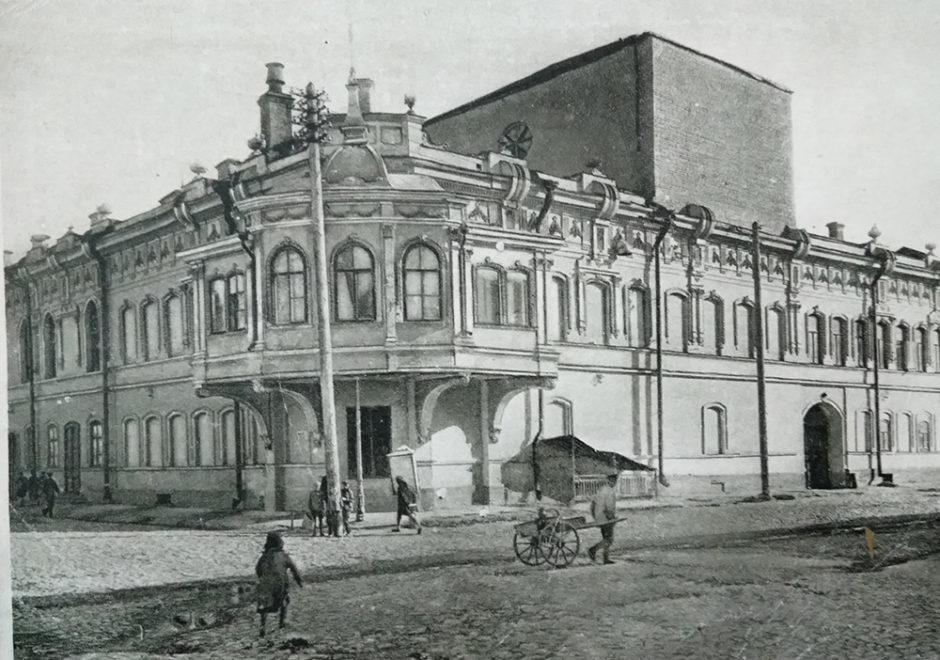 Фото. Дом татарской культуры (ныне здание Казанского государственного театра юного зрителя).
