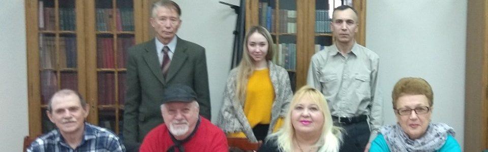 Открытие сезона Литобъединения им.М.Зарецкого