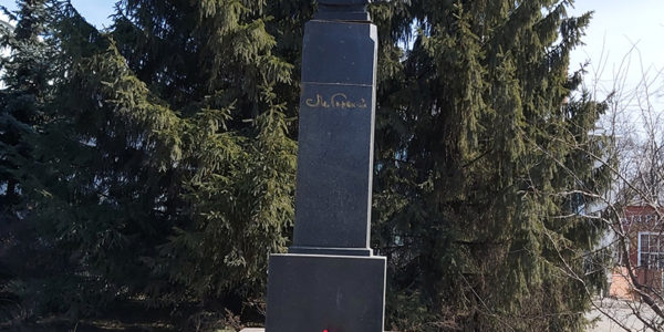 День рождения А.М.Горького