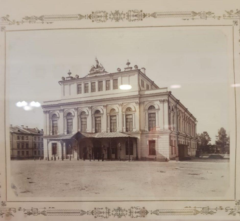 Фотография: Казанский городской театр. Казань, конец Х1Х в.