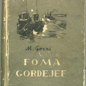 Книга: М.Горький «Фома Гордеев»