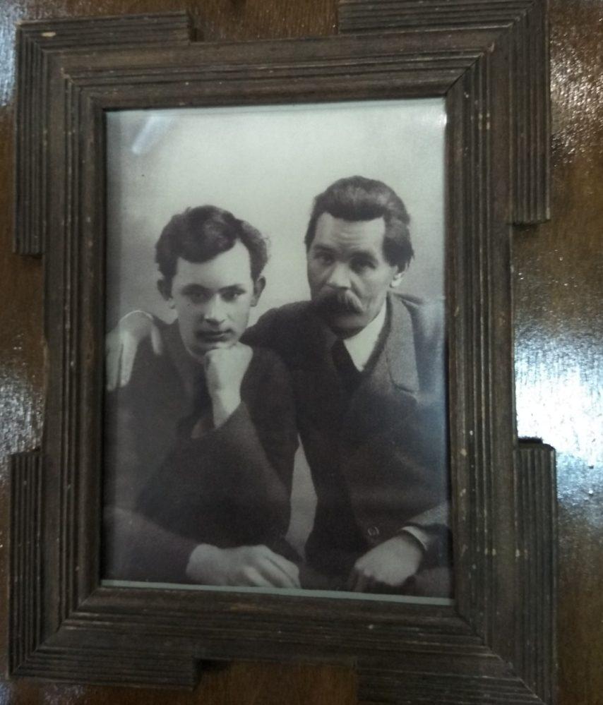 Фото А.М. Горького с сыном Максимом. (Париж, 1911-1912 гг.)