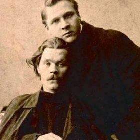Фото. Федор Шаляпин и Максим Горький. Нижний Новгород, 1901