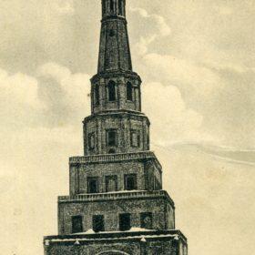 Фотооткрытка «Казань. Башня Сюмбеки»*. Конец XIX -начало XX вв.