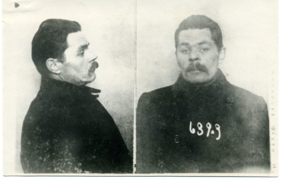 Фото. А.М.Горький. Санкт-Петербург. 1905