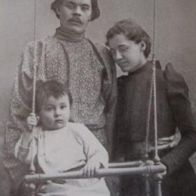 Фото. А.М.Горький, Е.П.Пешкова с сыном Максимом. Н.Новгород. 1899