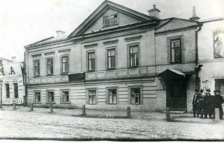 Фото. Шестое городское начальное училище. Казань, 1912