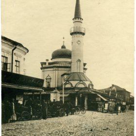 Фото. «Площадь Сенного базара с мечетью».  Казань. Конец ХIХ – начало ХХ вв.