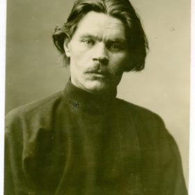 Фото. Максим Горький. Нижний Новгород. 1901