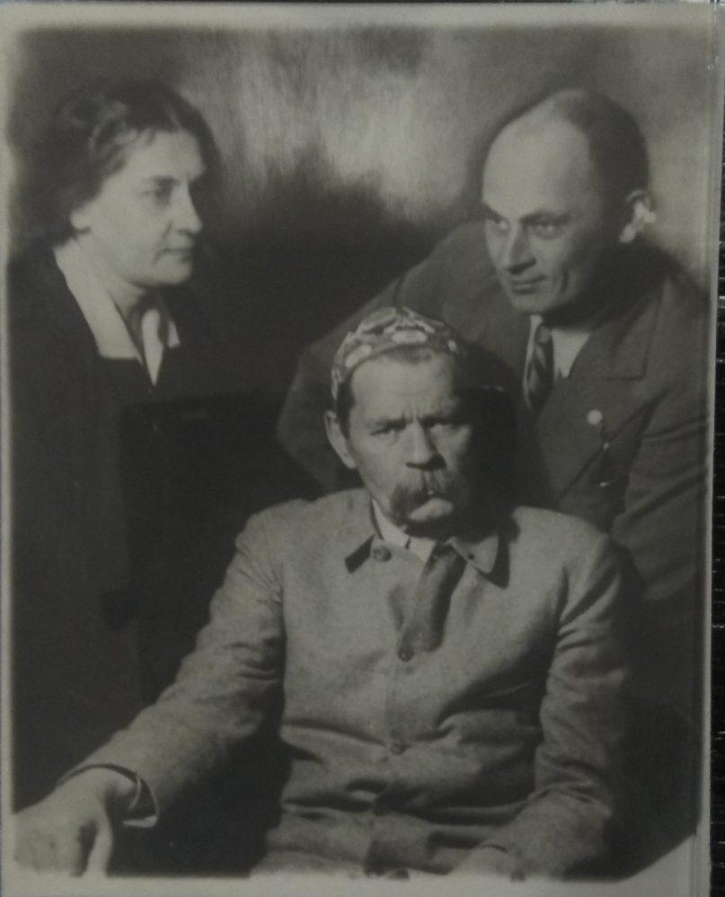 Семейная фотография семьи Пешковых. Москва.1928