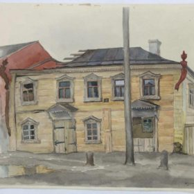 «Мокрая улица». Худ.К.Рагозин. Акварель. Казань.1939
