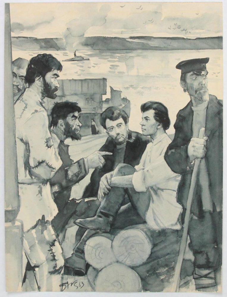 А.Пешков в Красновидово. Худ. В.К. Федоров. Бумага, акварель. 1963.