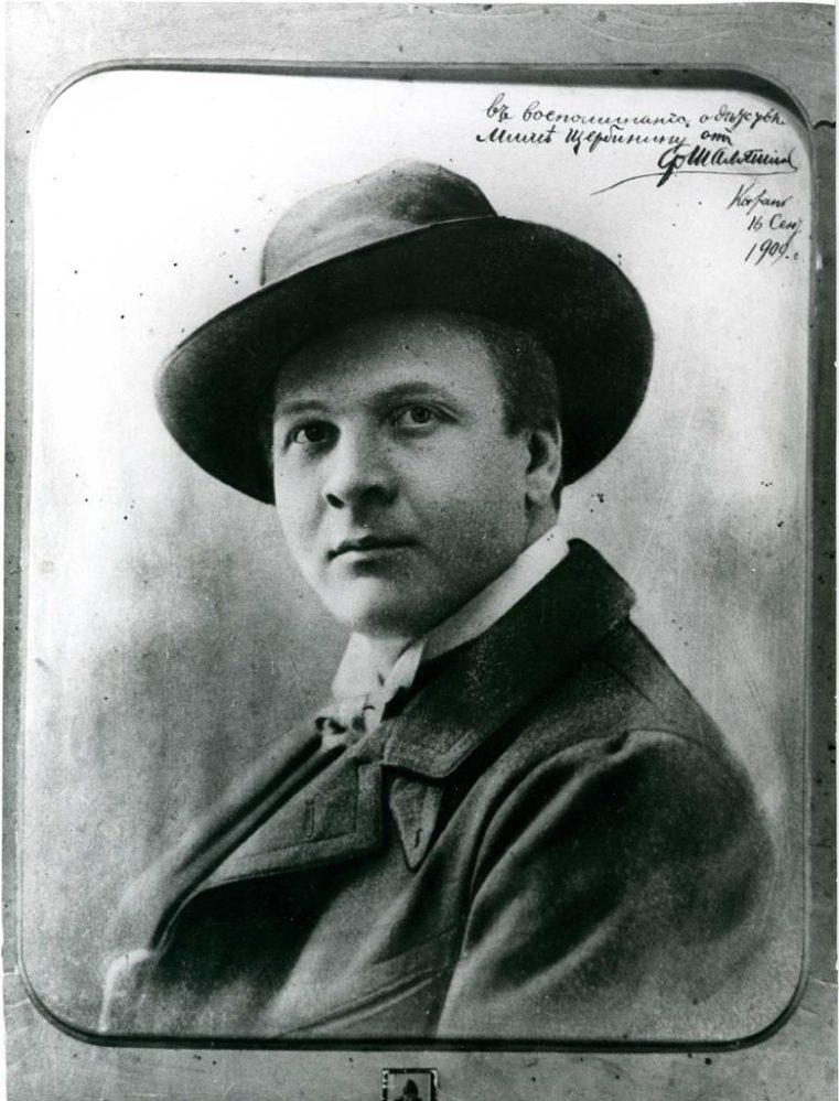 Фото. Ф.И. Шаляпин.  Казань. 16.09.1909 г.