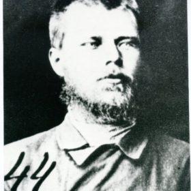 Фото. Ромась Михаил Антонович. Конец 1870-х