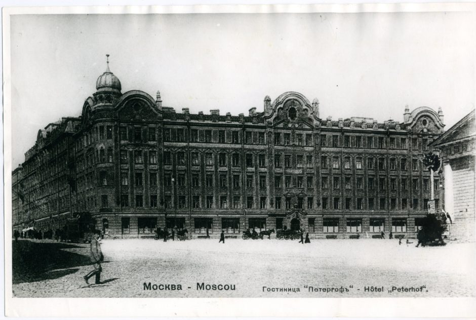 Фото. Гостиница «Петергофъ». Москва. 1901-1910 (?)