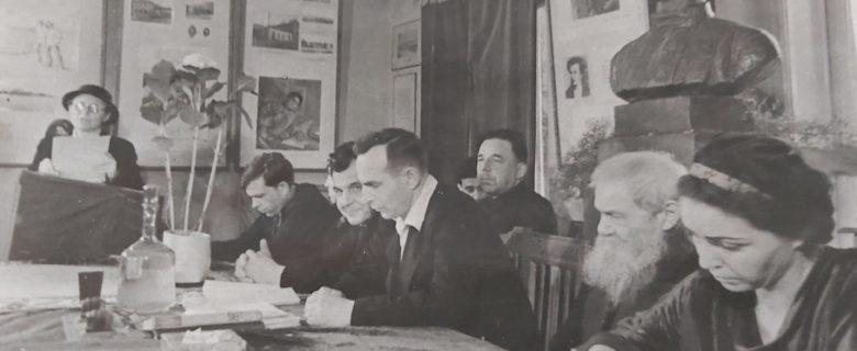 Фото. А.С.Деренков в Казани. 1946