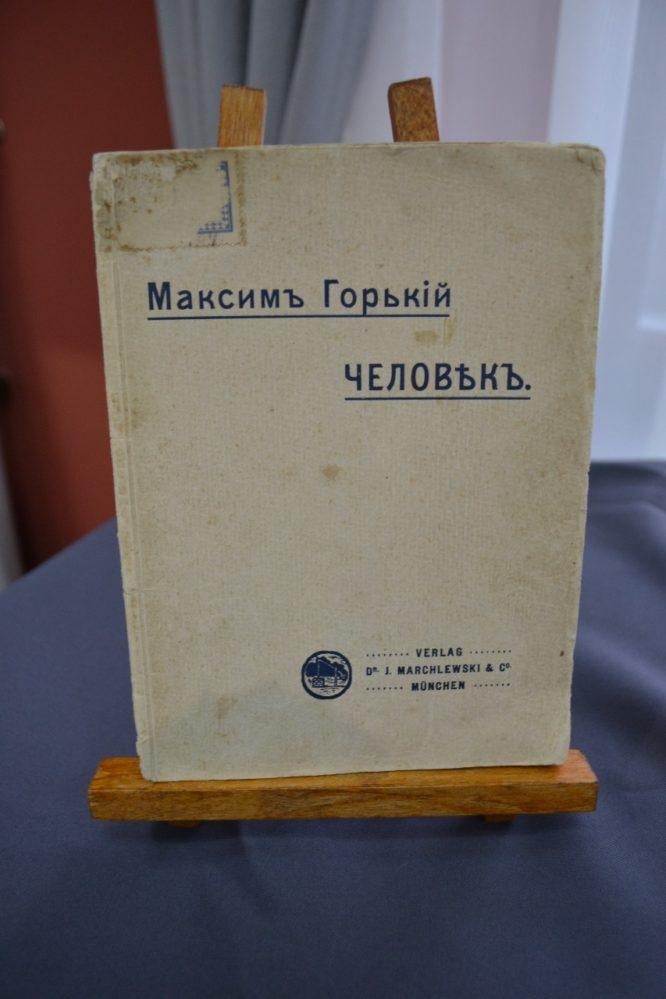 Горький М. Человек. Мюнхен, «Verlag Dr J. Marchlewski & Co.». 1904