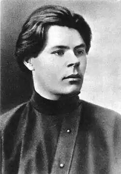 Фото. Пешков А.М.(Горький А.М.). Нижний Новгород.1891