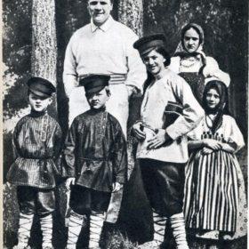 «Ф.И. Шаляпин с детьми в Ратухино»