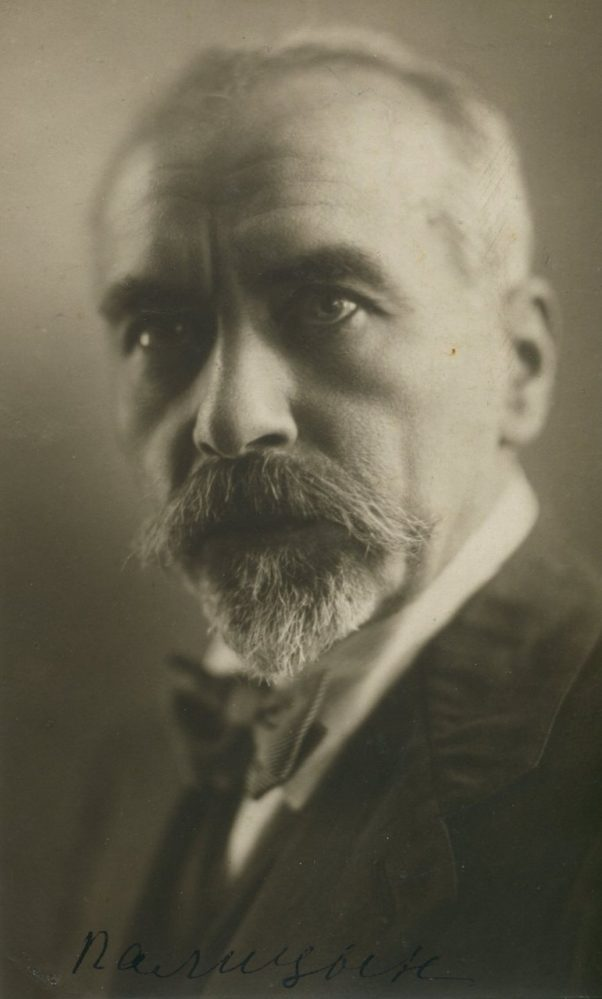 Фото. Палицын Иван Осипович. 1910-е