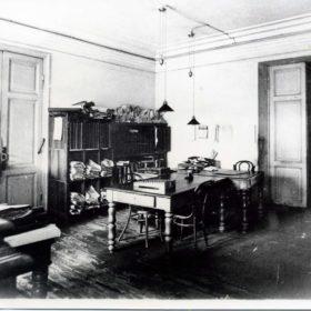 Интерьер помещения Казанской уездной земской  управы