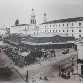 Фото. Толкучий рынок. Конец XIX-начало ХХ вв.