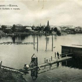Казань и озеро Кабан