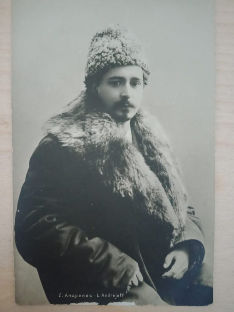 Андреев Л.Н. Москва. Нач. 1900-х