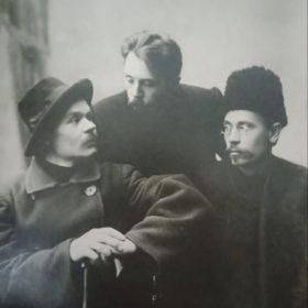 А.М. Горький, А.А. Смирнов, С.Г. Петров.  1890-е