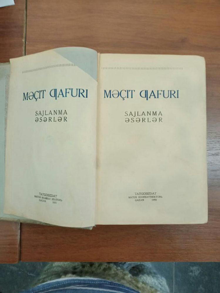 Мажит Гафури. «Избранные произведения» (на тат.языке). Казань. 1939.