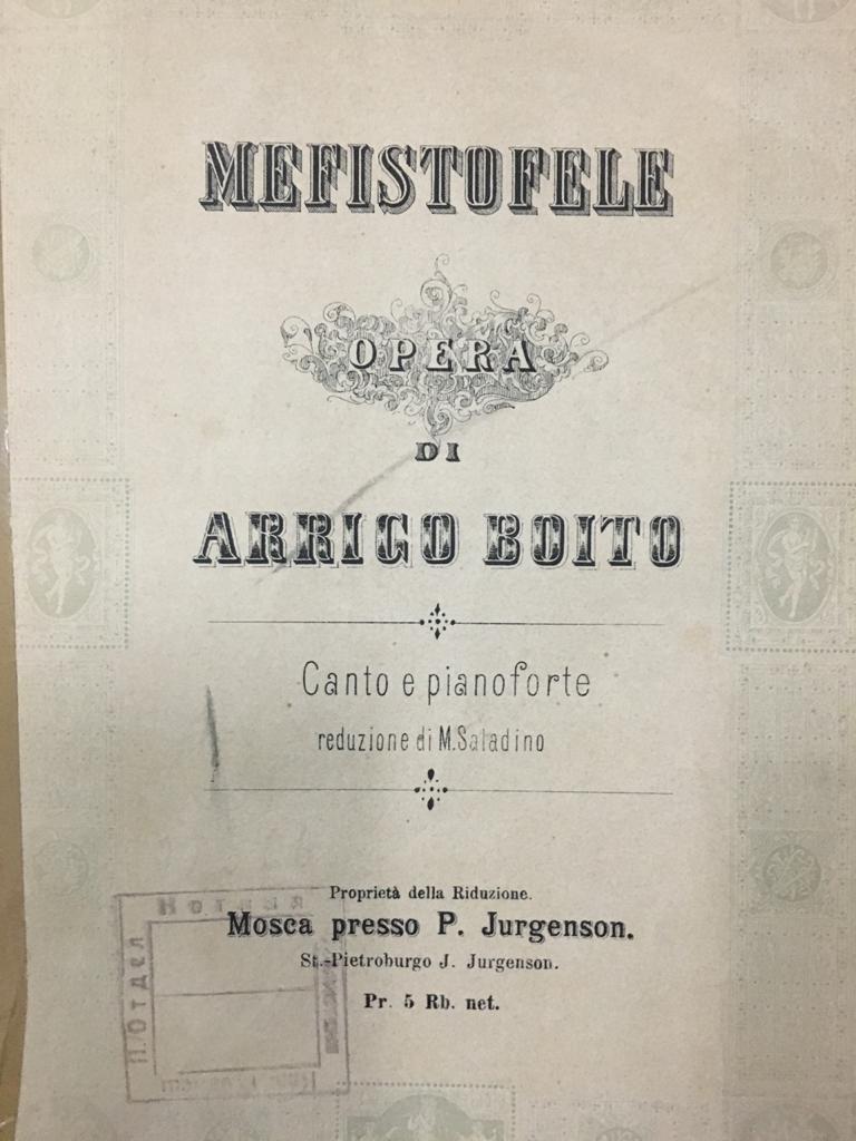 «Клавир оперы А.Бойто «Мефистофель»