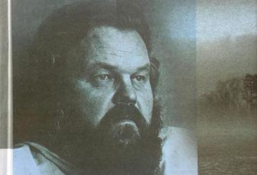 «Монография Н.И.Горбунова  «Мартти Талвела. Душа артиста»