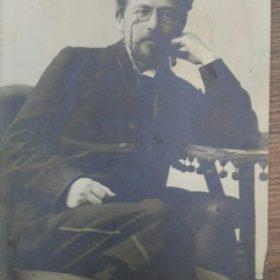 А.П.Чехов.1898